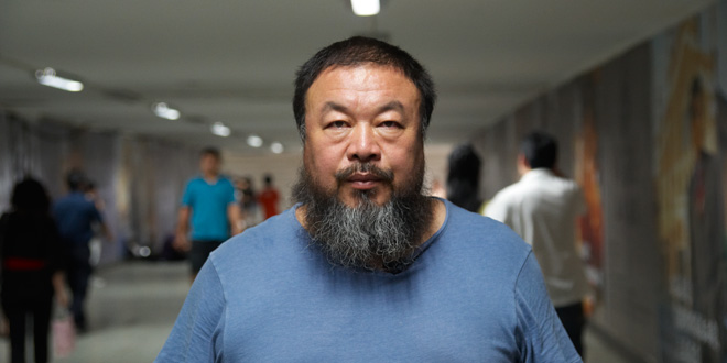 89 min | 2013 | Denmark | Not Rated Directed by Andreas Johnsen Presented in English and Mandarin with English subtitles. After 81 days of detention, world-renowned artist Ai Weiwei […]