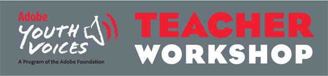 teacherworkshop_t13_header