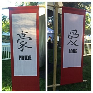 2014 Utah Pride Grand Marshal Reception decor.