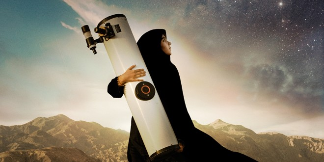 Directed by Berit Madsen 90 min | 2013 | Iran | Not Rated Presented in Persian with English subtitles. *Post-film discussion with Dr. Shanti Deemyad, Department of Physics and Astronomy, […]