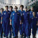 The Mars Generation - 2017 Sundance Film Festival Kids Section