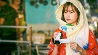 Tabi no Owari Sekai no Hajimari Directed by Kiyoshi Kurosawa 120 min   2019   Japan and Uzbekistan   Not Rated Presented in Japanese and Uzbek with English subtitles. Cast: […]