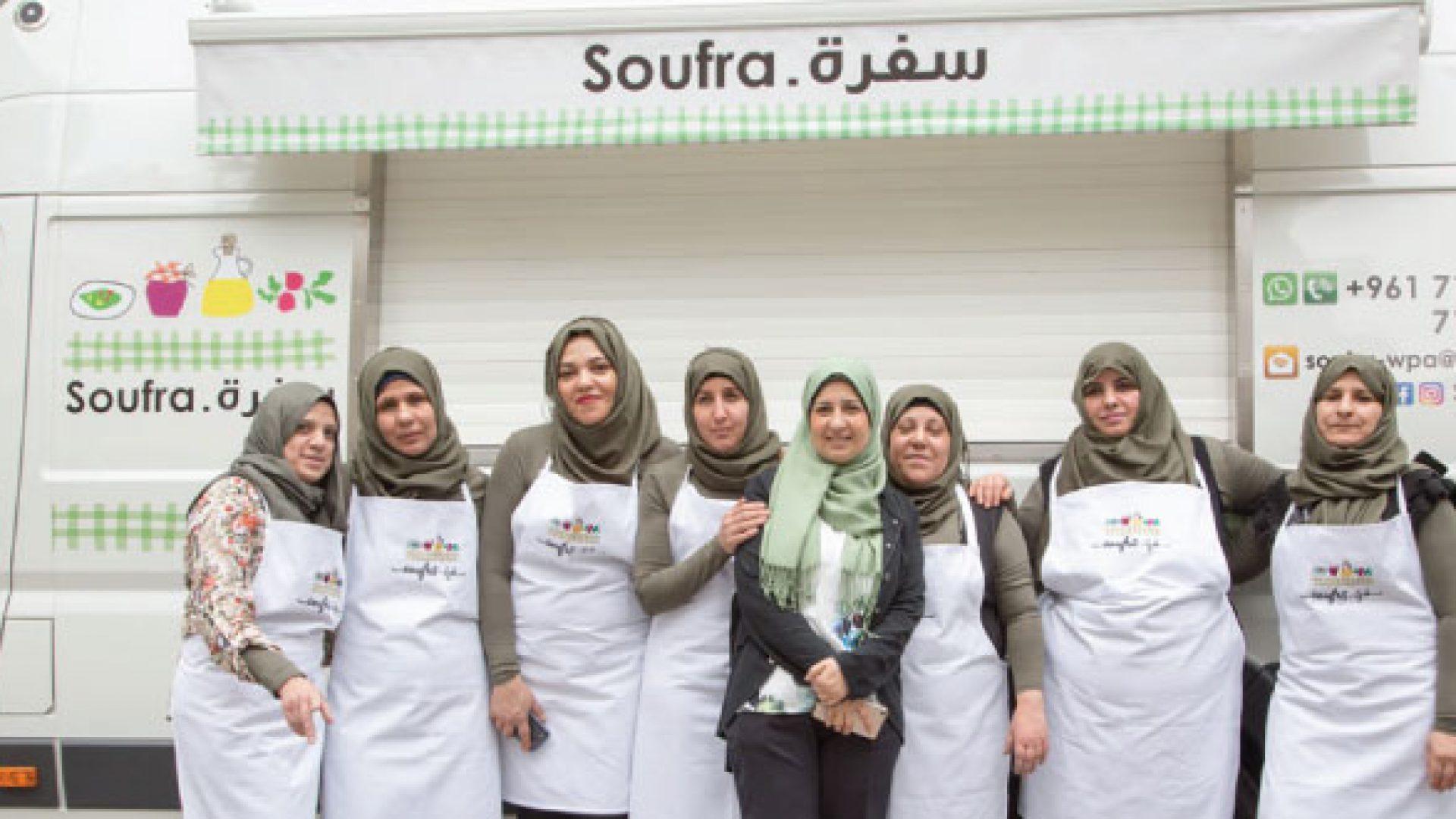 Soufra_Website