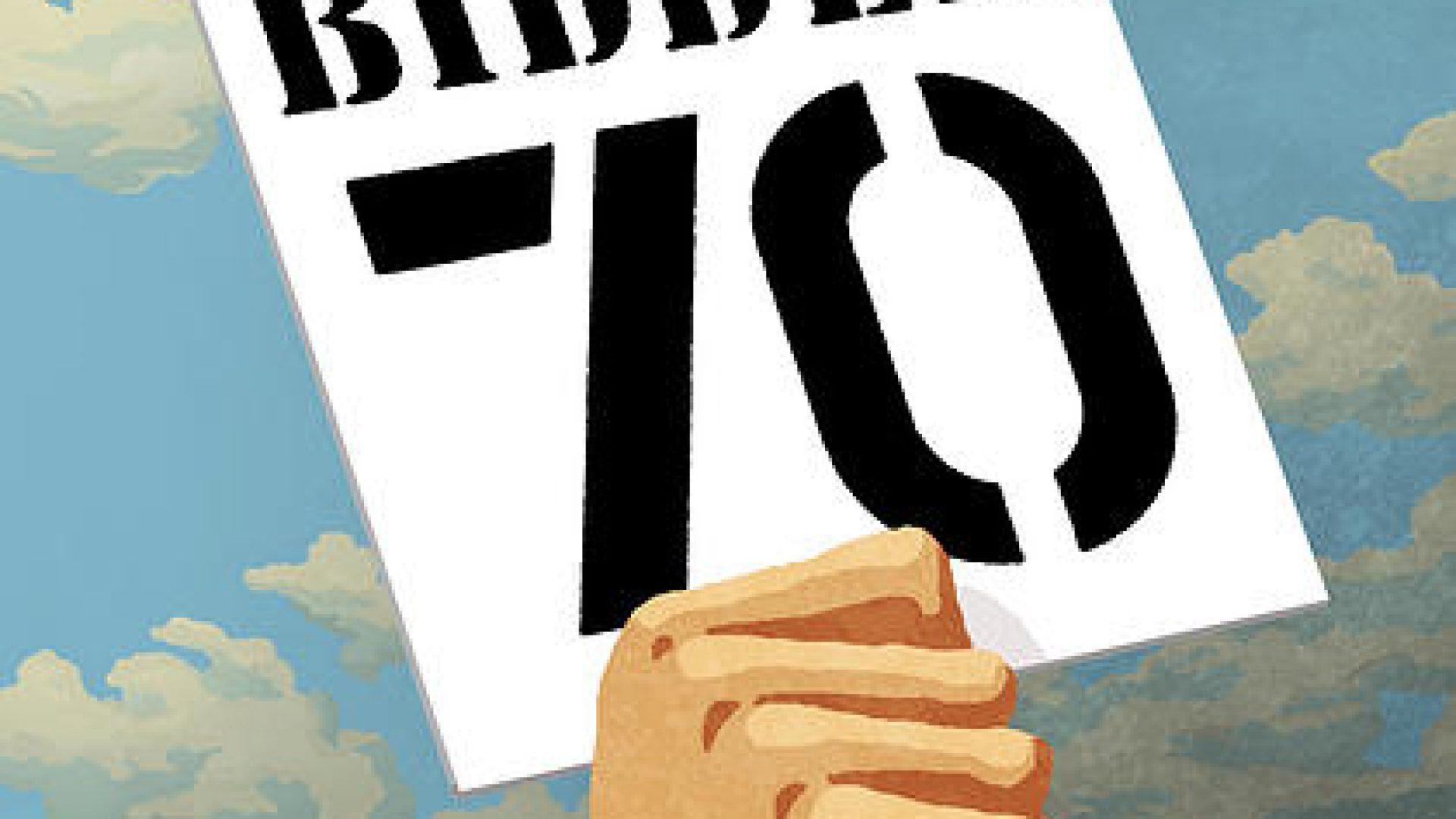 bidder70